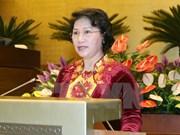 国会主席阮氏金银将出席第137届各国议会联盟大会