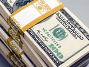 11日越盾兑换美元中心汇率下降8越盾