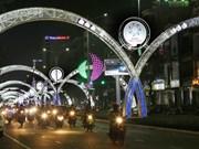 岘港市加大2017年APEC会议的宣传力度