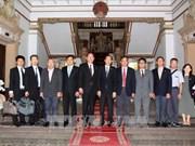 胡志明市与日本山梨县促进互补互助务实合作