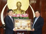 韩国投资商拟在芹苴市投资兴建废物处理厂