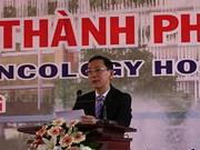 越南九龙江平原最具规模的肿瘤医院动工兴建