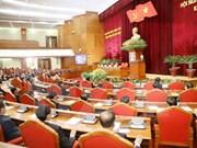越共十二届六中全会发布会议公告