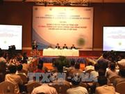 越南鼓励企业和社会群体加大对防灾减灾的投入