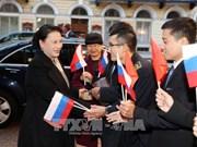 国会主席阮氏金银抵达俄罗斯圣彼得堡