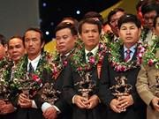 发挥越南企业家在新时期的作用