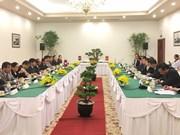 越老建交55周年:胡志明市与老挝琅勃拉邦省推进友好合作