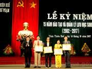 承天顺化省为近1100名老挝学生进行越南语教育