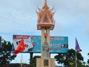 设在戈公省省会克马拉普明市的越柬友谊纪念碑正式落成