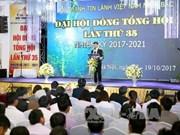 越南北方福音教会总联合会召开第35次大会