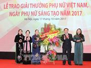 """政府副总理王廷惠出席2017年""""越南妇女奖""""颁奖仪式"""