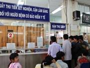 越南北江省:力争北江省医疗保险覆盖率达到97%