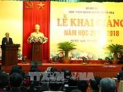 阮春福总理出席越南国家行政学院2017-2018学年的开学典礼