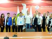 越南代表团在世界青年大学生联欢节期间继续开展各项双边活动