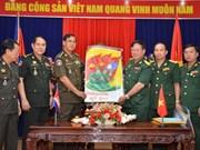 """柬皇家军队响应""""越老柬三国团结战斗之情""""文学、艺术创作运动"""