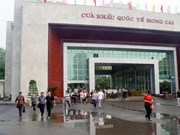 中国加大对越南农产品的进口力度
