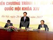 越南十四届国会四次会议将于本月23日开幕