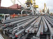 2017年前9个月越南铁钢业呈良好增长势头
