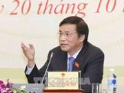 越南第十四届国会第四次会议开幕会议程对外公布