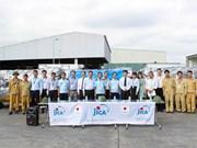 越南接受由日本政府提供的紧急援助物资