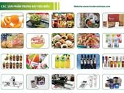 2017年越南国际食品饮料、加工及包装设备展即将在河内举行