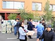 旅乌克兰越南人向乌克兰困难群众提供粮食援助