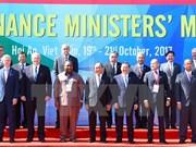 2017年APEC财长会发表联合声明