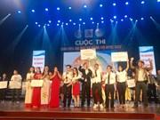 越南岘港大学生与2017年APEC会议知识竞赛进入总决赛