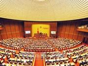 越南第十四届国会第四次会议今日开幕