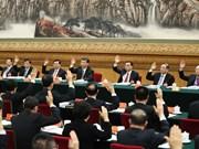中国共产党第十九次全国代表大会今日在京闭幕