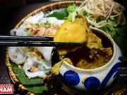 越南美食:广南米线