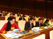 第十四届国会四次会议:为国家发展注入动力