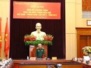 第四届越中边境国防友好交流活动总结会议在河内举行