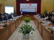 越韩政府间委员会第十六次会议在韩国首尔举行