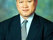 文莱外交与外贸部长将成为下任东盟秘书长