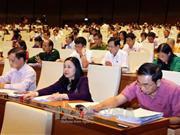 越南第十四届国会第四次会议公报(第三号)