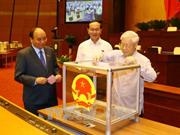 越南第十四届国会第四次会议:表决通过政府两名成员任命事宜