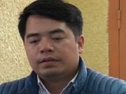 潘金庆因煽动宣传反国家罪被判六年监禁