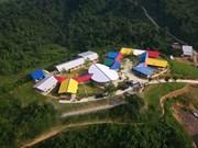 绿色工程——越南可持续发展的新趋势