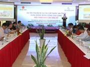 17亿美元投入九龙江三角洲安全供水项目