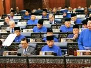 2018年马来西亚的总预算增加7.5%