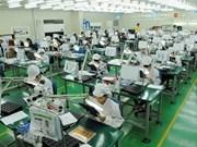 2017年前10个月越南贸易顺差12.3亿美元