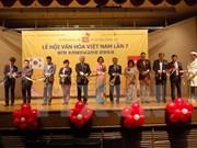 第七次越南文化节亮相韩国首都首尔