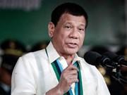 菲律宾总统对日本进行访问