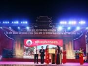 越南太平省神光寺庙会被公认为国家级非物质文化遗产