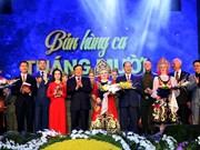 """越南国家主席陈大光出席""""十月壮歌""""艺术交流晚会"""