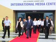 越南主动应对热带低压 保障APEC领导人会议周安全举行