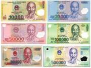 越盾是亚洲最稳定的货币之一