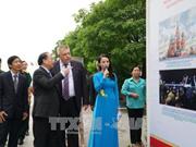越南-俄罗斯浓厚友谊图片展在胡志明市开展