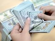 3日越盾对美元中心汇率下降4越盾